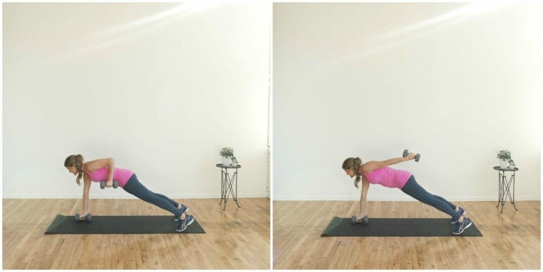 Plank + Single Arm Tricep Kick