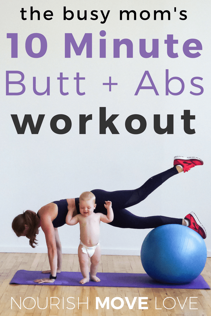 10 Minute Butt + Abs Stability Ball Workout | Nourish Move Love