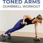 20 Minute Workout | Toned Arms