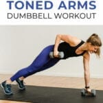 Arm workouts at home | Toned Arms Workout