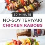 chicken kabobs | chicken kabob marinades