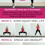 dumbbell workout | dumbbell workout for women | leg day