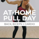 Pull Workout pin for pinterest