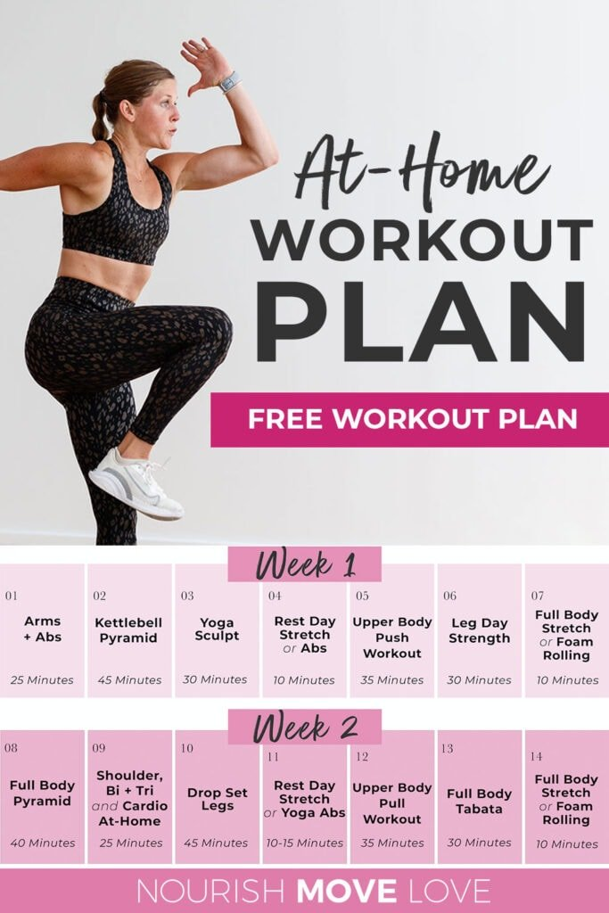 FREE At Home Workout Plan for Women | 14 days of free home workouts